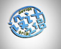 铝边3D经典大气LOGO标志展示样机