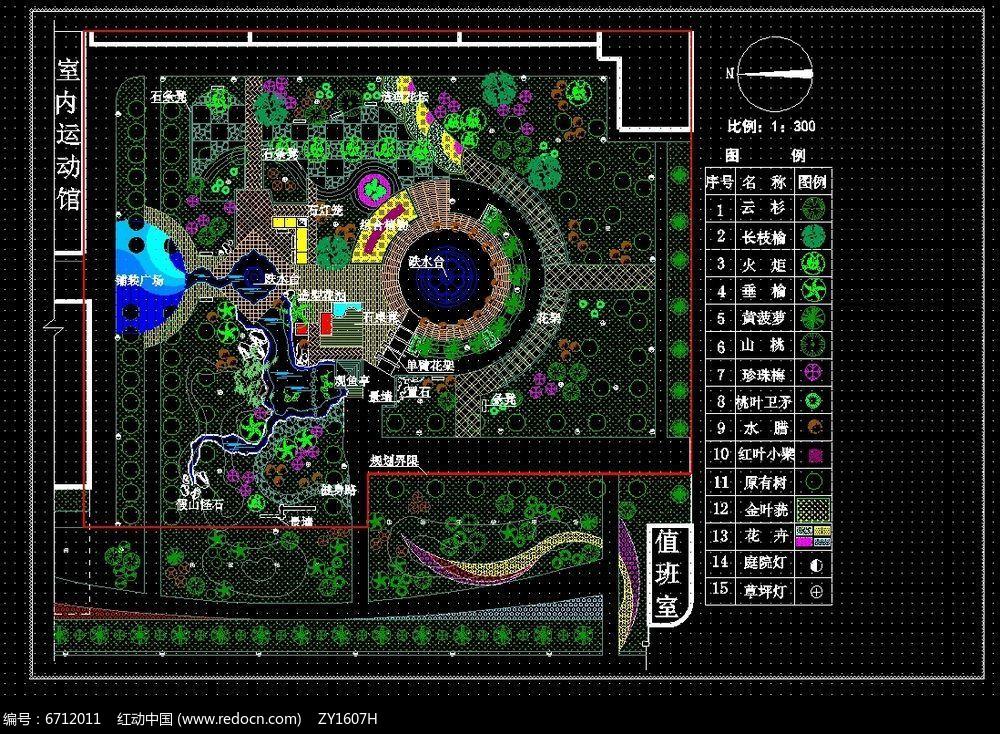 某图纸文化广场规划设计平面(2)dwg素材下载的电子版缩小吗a2可以图纸打a1图片