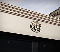 欧式公司外墙大型LOGO标志展示样机