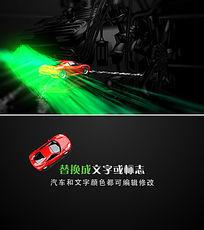 跑车标志展示宣传片头模板