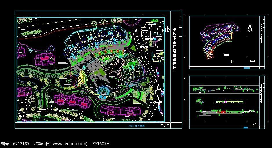下沉广场规划总平面图
