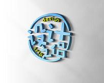 雪芙板3D经典大气LOGO标志展示样机