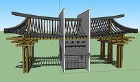 中式大门入口的SU模型