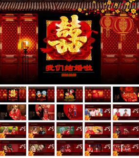 中式中国风古典婚庆典礼ppt模板 pptx