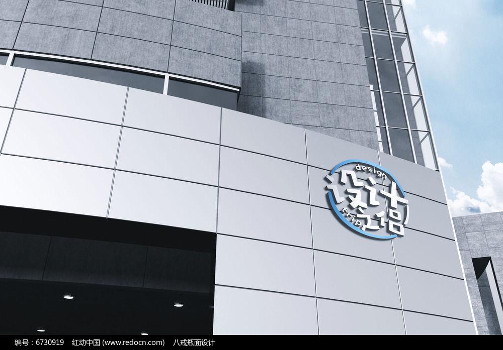 着色的公司外墙大型企业LOGO标志展示样机图片