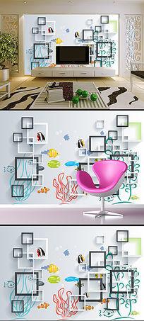 3D手绘海底世界方框电视背景墙