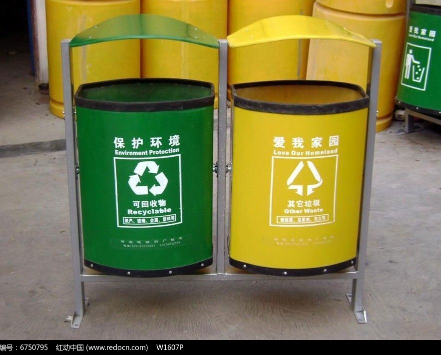 常见环保分类垃圾桶jpg素材下载