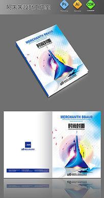 抽象高档建筑画册封面设计PSD素材