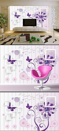 创意时尚花卉蝴蝶3D方框电视背景墙