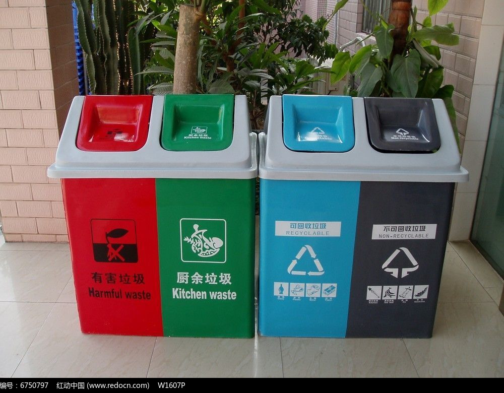 多分类垃圾桶jpg素材下载_室外家具设计图片图片