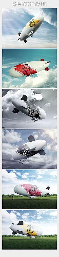各种角度的飞艇logo展示样机 PSD