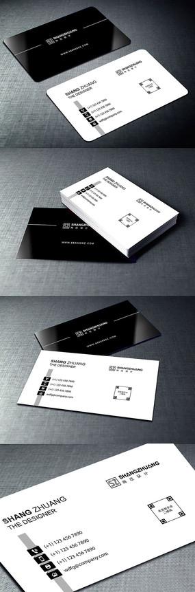 黑白简约名片模板