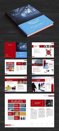 红色电子科技画册
