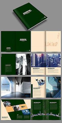 简约创意建筑地产公司画册模板下载