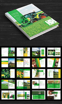 绿色高端现代农业画册