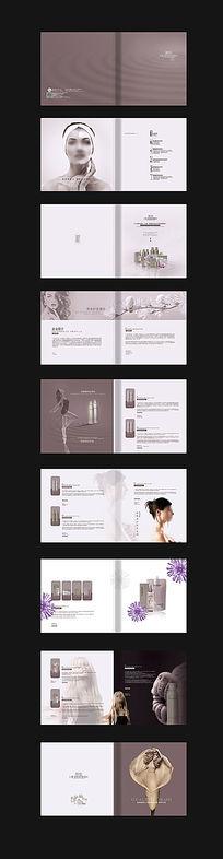 美容护肤化妆品画册设计
