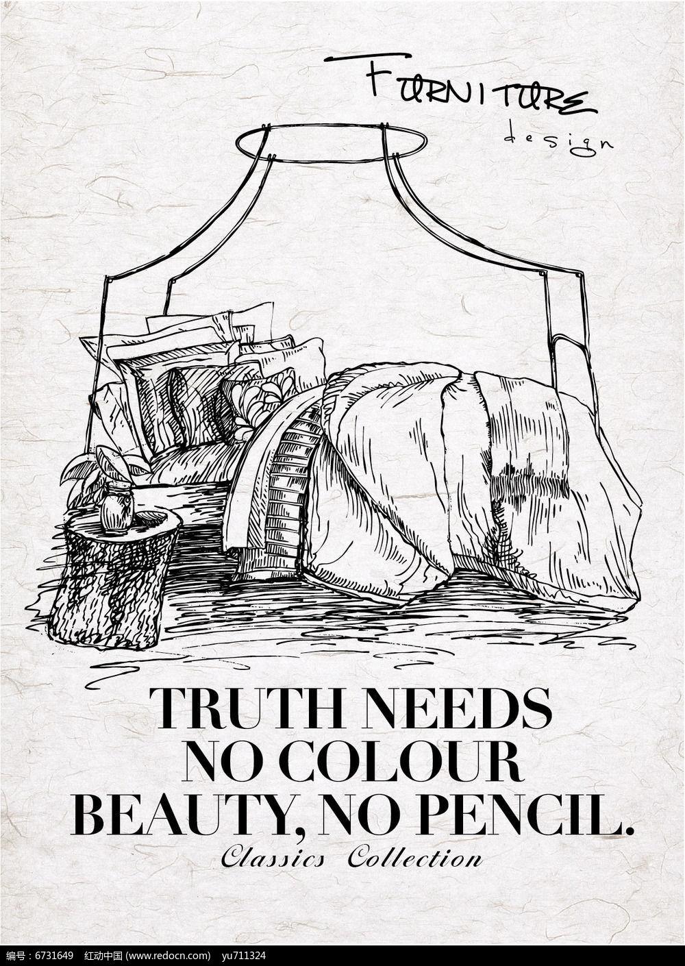 欧式床钢笔画矢量图图片