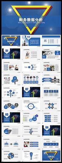 商务市场策略成功案例产品数据总结汇报PPT模板