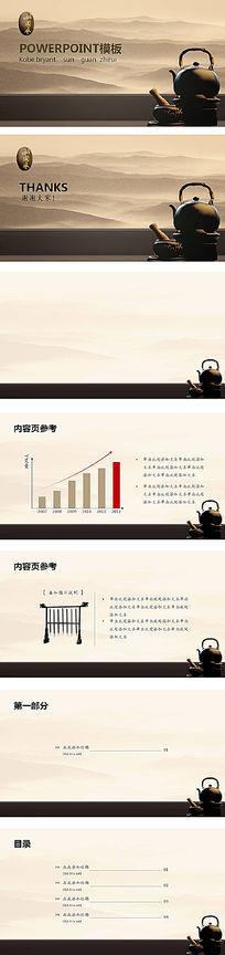 中国风绵绵水墨山川茶壶模板ppt设计