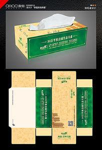 地产抽纸包装设计