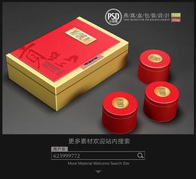 高档燕窝包装盒平面分层图片素材