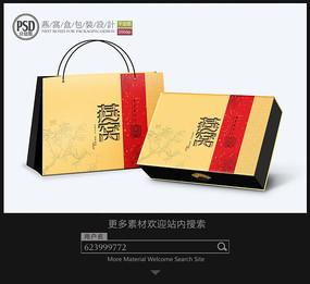 高档燕窝包装设计平面分层图片素材