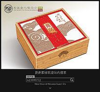 高档燕窝竹盒包装平面分层图片 PSD