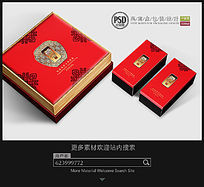 古典燕窝礼盒包装设计平面分层图片素材