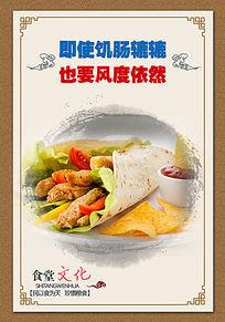 食堂文化标语展板下载