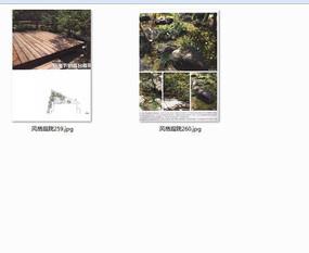 悬崖下的露台庭院