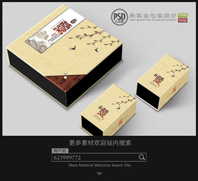 燕窝包装设计平面分层图片素材