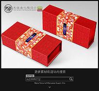 燕窩禮品包裝設計平面分層圖片素材