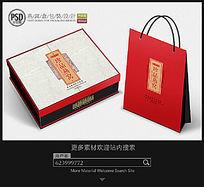 珍品燕窝包装设计平面分层图片素材