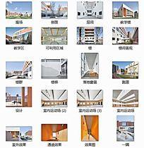 北京某学校建筑设计效果图