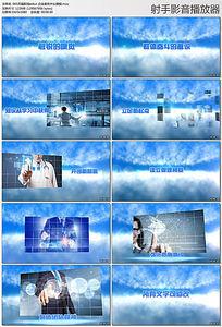 edius企业宣传片头模板