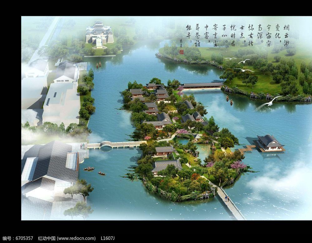 湖心岛景观设计鸟瞰图PSD图片