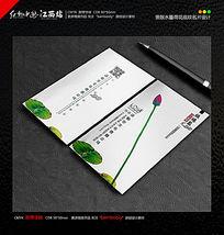竖版中国画荷花底纹名片设计 CDR