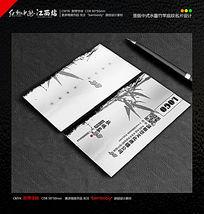 竖版中式水墨竹竿底纹名片设计 CDR