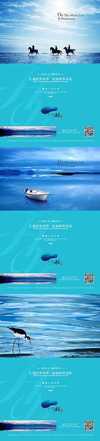 月亮湖自然风光书籍封面背景图PSD模板下载