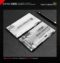 中国风竹子水墨效果名片设计 CDR