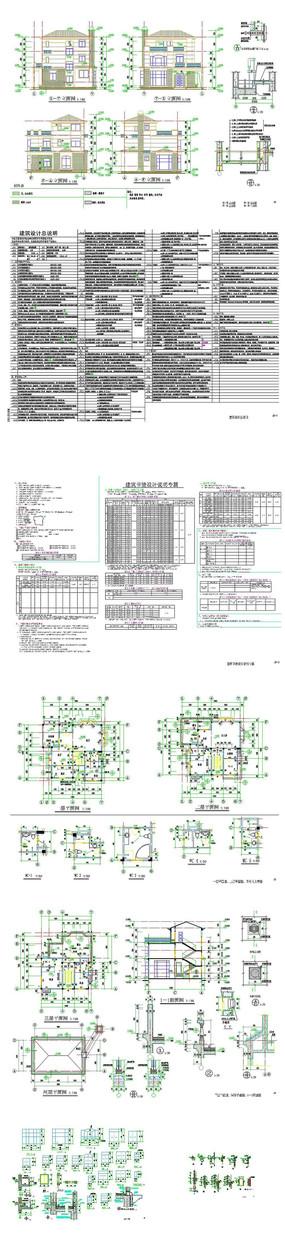 CAD别墅户型设计