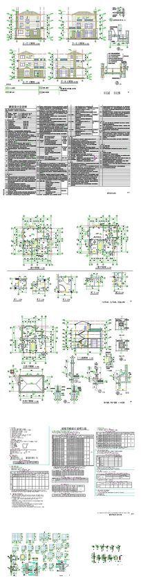 别墅成套CAD图纸 dwg