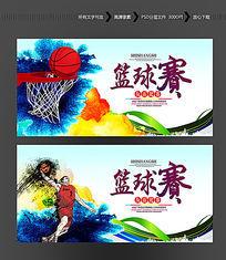 动感篮球赛海报