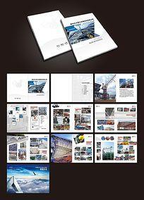 钢结构建筑宣传画册