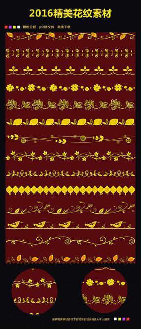 经典金色欧式花纹素材下载