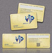 金色高档钻石VIP会员卡卡片