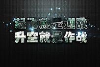 绿色纹理立体式字体设计字体样式