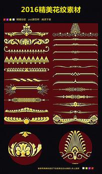 欧式古典花纹素材图片下载