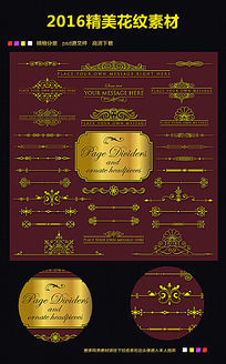 欧式花纹花边矢量图标签素材图片下载