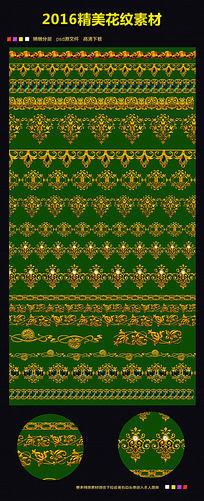 时尚金色欧式花纹花边矢量图